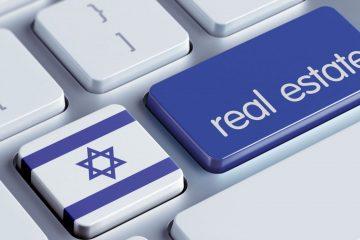 """מי נחשב תושב זר ומי נחשב תושב ישראל ואיך לחסוך מאות אלפי ש""""ח במס בעסקאות נדל""""ן, טלי קסלר, עו""""ד"""